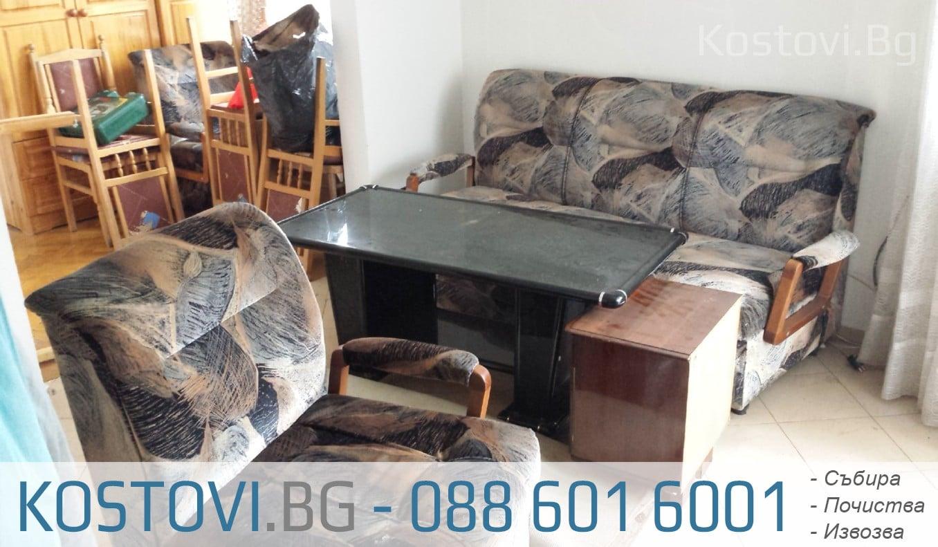 Извозване на мебели в София и региона