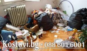 Изхвърляне на стари вещи от апартамент