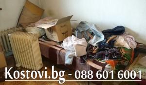 Извозване на вехтории и боклуци