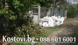Почистване на двор с извозване на боклуци