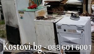 Извозване на електроуреди от мазета и тавани