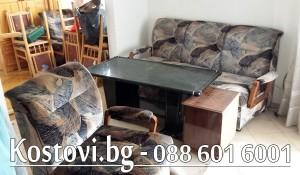 Изнасяне на мебели от хол