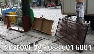 Почиства от стари мебели