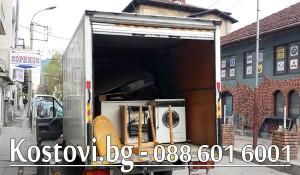 Извозване на стари мебели