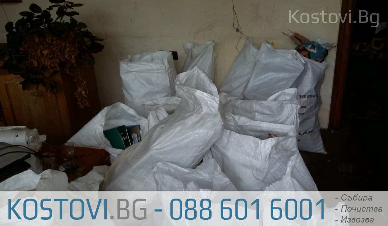 Извозване на боклуци в София окрък