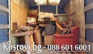 Изнасяне и извозване в София