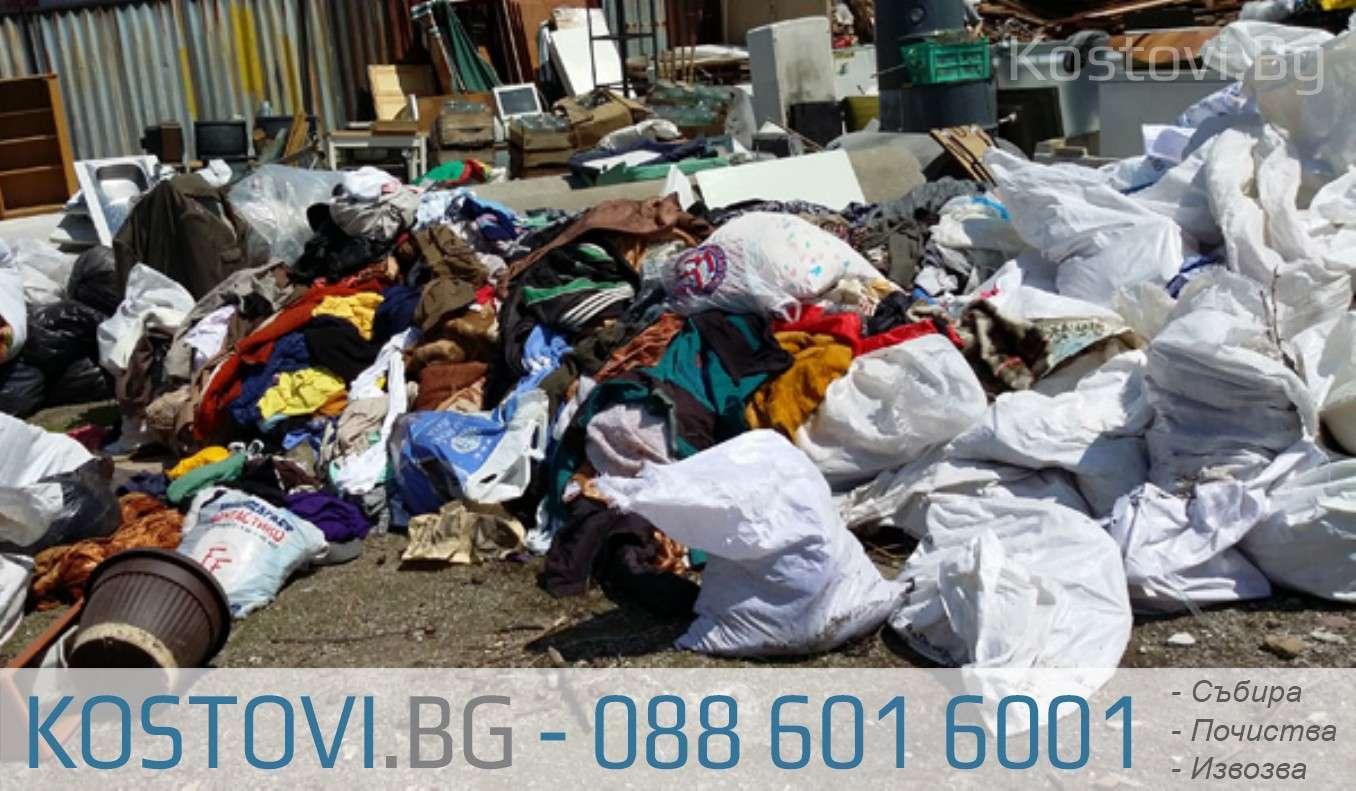цени за извозване на отпадъци от София