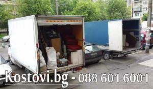 Почистване на жилища от боклуци и мебели