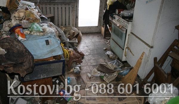 Почистване на клошарски апартамент