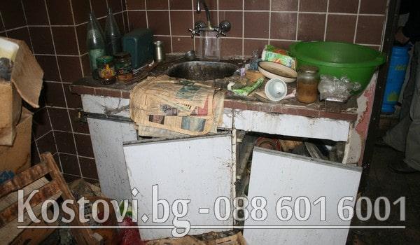 Почистване след смърт в клошарско жилище