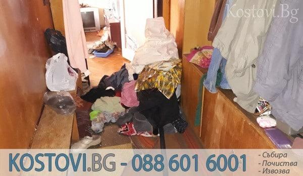 Сдружение Костови - Изхвърляне на стари вещи и боклуци