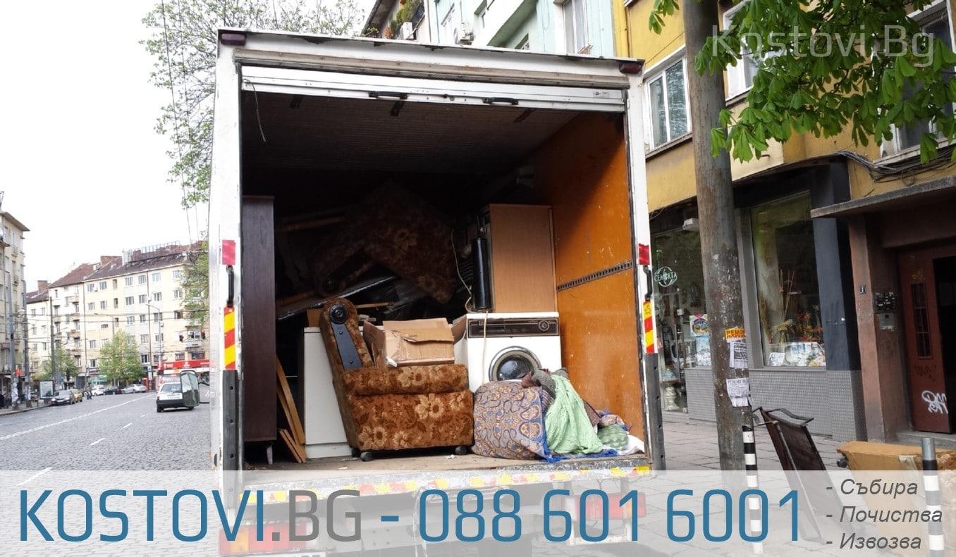 Извозване на отпадъци от големи жилища