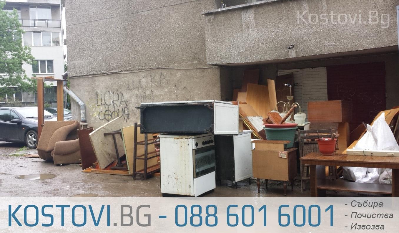 Почиства и извозва боклуци в София