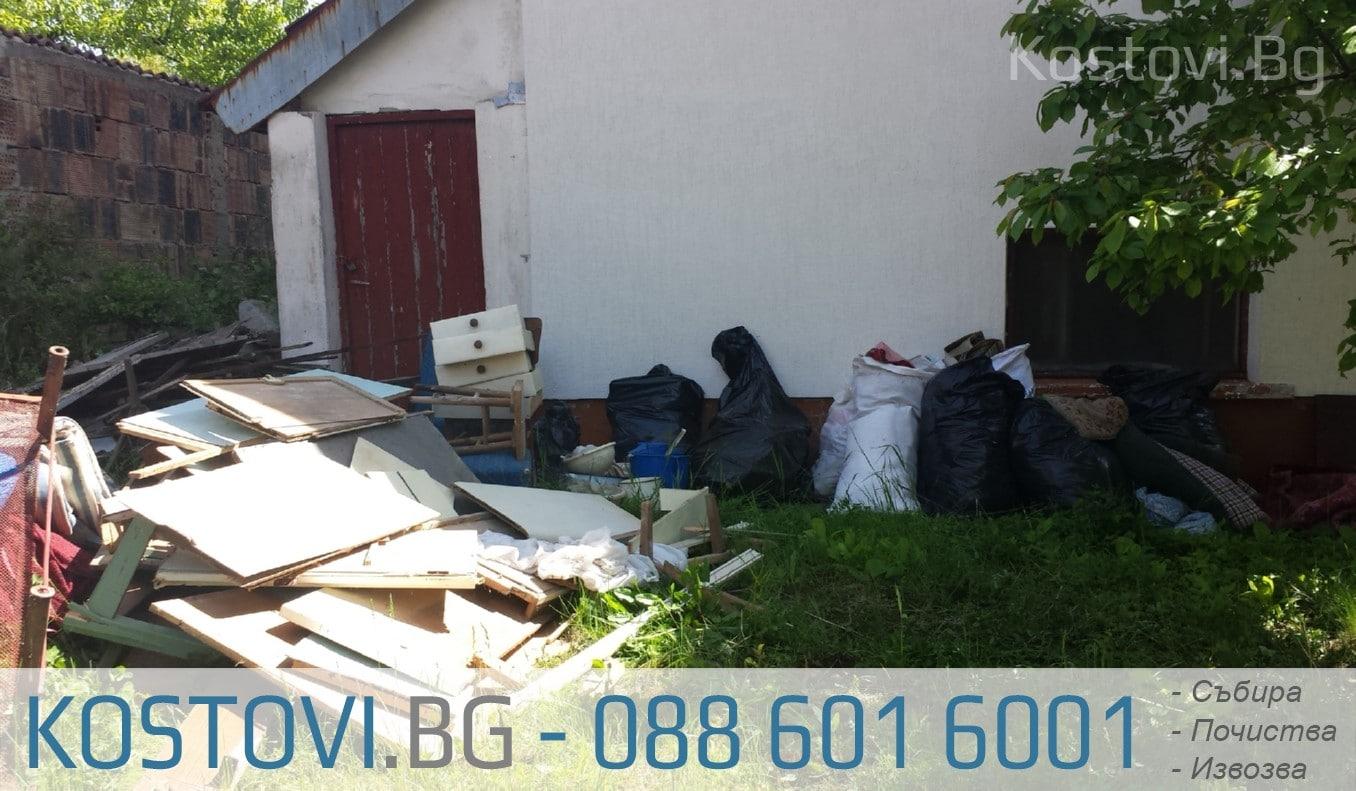 Извозване на отпадъци от мазета