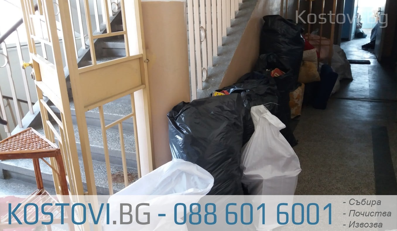 Почистване и извозване на отпадъци в столична община
