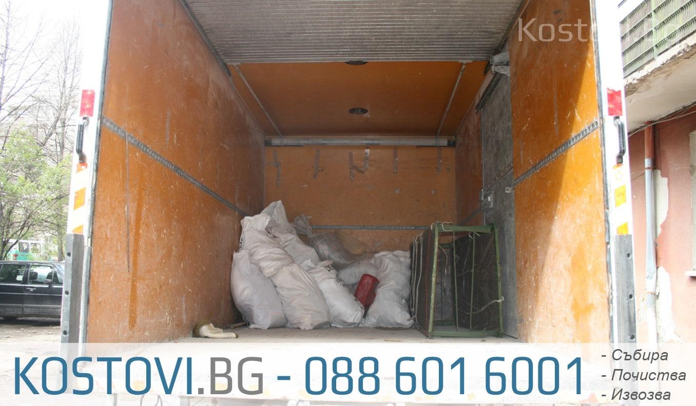 Извозване на отпадъци от мазета и тавани в София