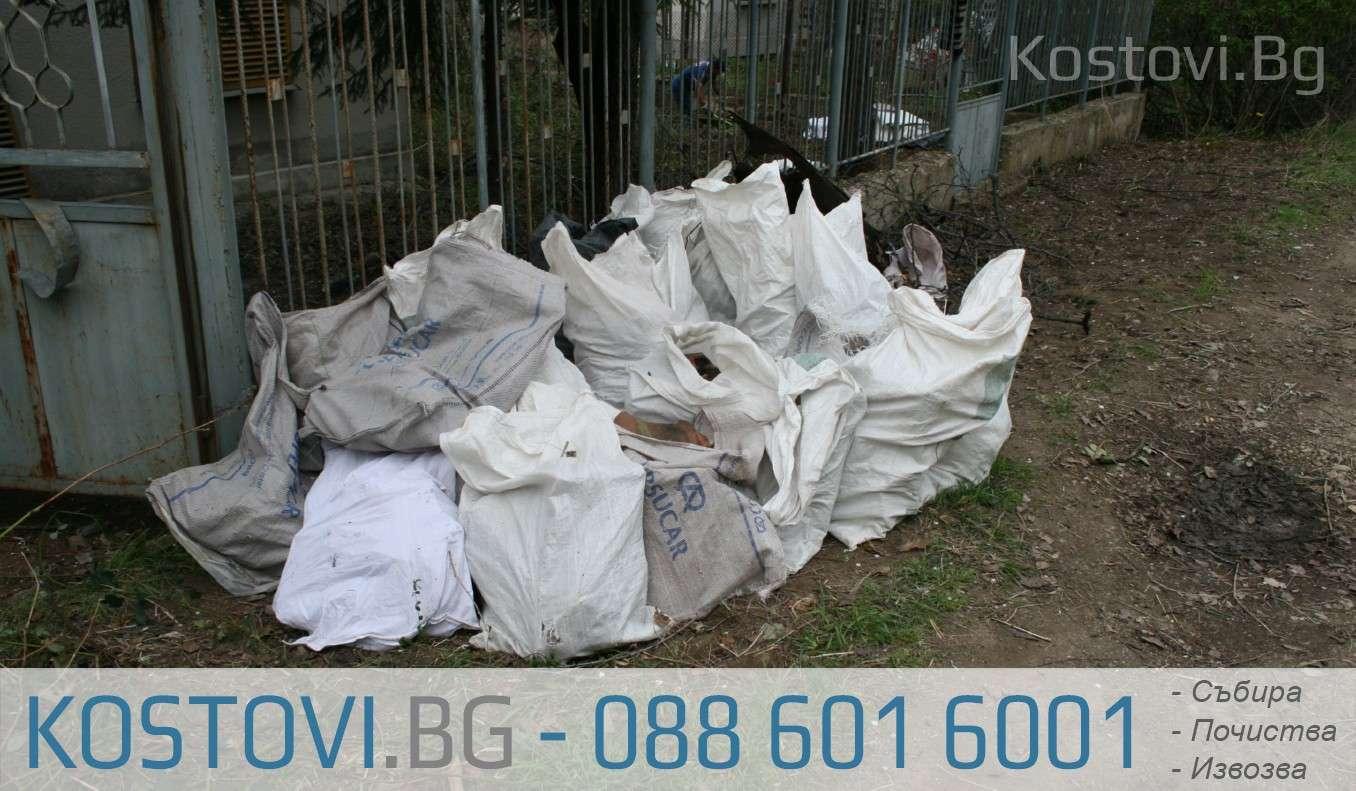 Извозване на строителни боклукци от адрес в София