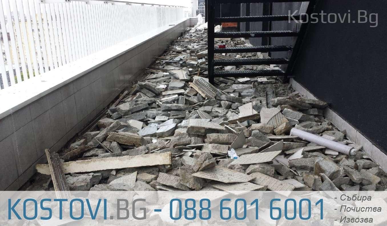 Извозва всички строителни отпадъци